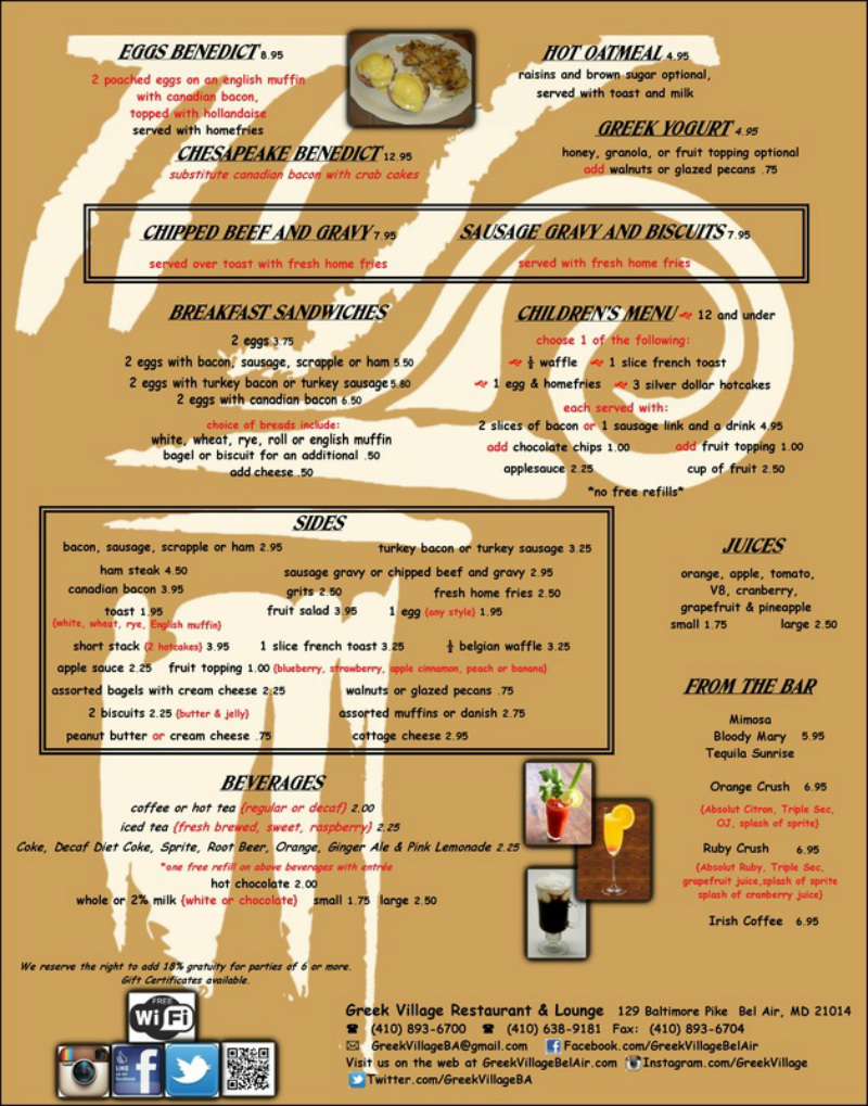The Greek Village Breakfast Menu - Page 2