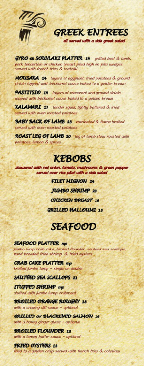 Greek Village Lunch & Dinner Menu - Page 3