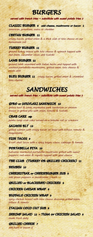 Greek Village Lunch & Dinner Menu - Page 6